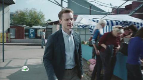 Жена полицейского 1 сезон 6 серия