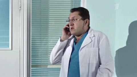 Женский доктор 1 сезон 1 серия, кадр 2