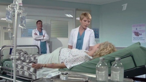 Женский доктор 1 сезон 1 серия, кадр 3