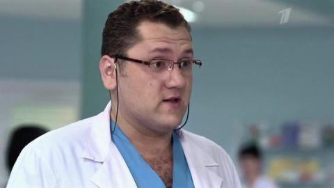 Женский доктор 1 сезон 16 серия