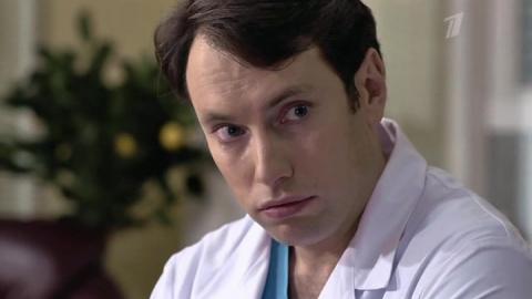 Женский доктор 1 сезон 16 серия, кадр 3
