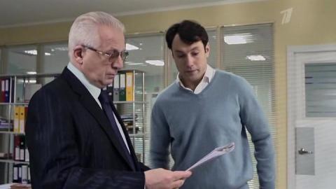 Женский доктор 1 сезон 16 серия, кадр 6