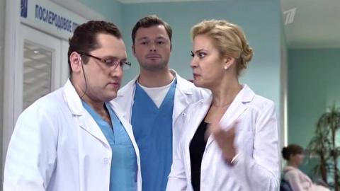 Женский доктор 1 сезон 17 серия, кадр 2