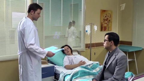Женский доктор 1 сезон 17 серия, кадр 3
