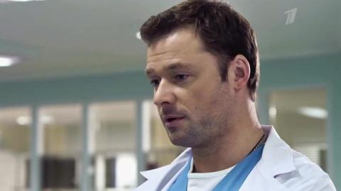 Женский доктор 1 сезон 17 серия, кадр 4