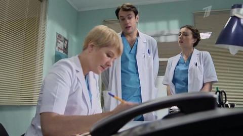 Женский доктор 1 сезон 17 серия, кадр 6