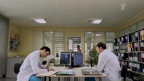 Женский доктор 1 сезон 18 серия, кадр 5