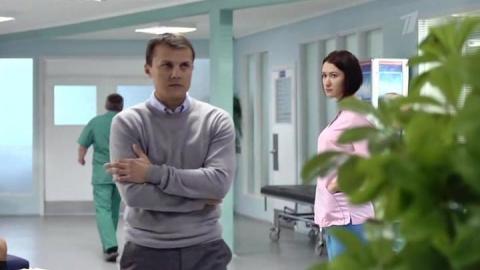 Женский доктор 1 сезон 18 серия, кадр 6