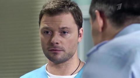Женский доктор 1 сезон 19 серия, кадр 3