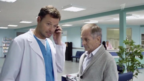 Женский доктор 1 сезон 2 серия, кадр 2