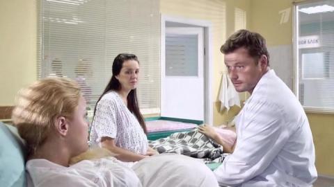 Женский доктор 1 сезон 2 серия, кадр 3