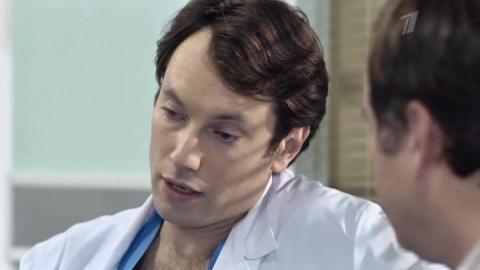 Женский доктор 1 сезон 21 серия, кадр 4