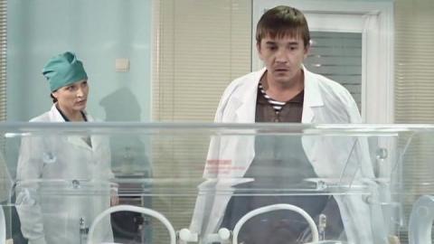 Женский доктор 1 сезон 22 серия, кадр 3