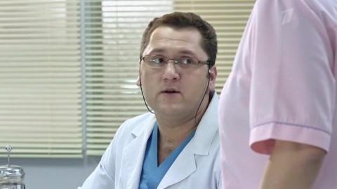 Женский доктор 1 сезон 22 серия, кадр 5