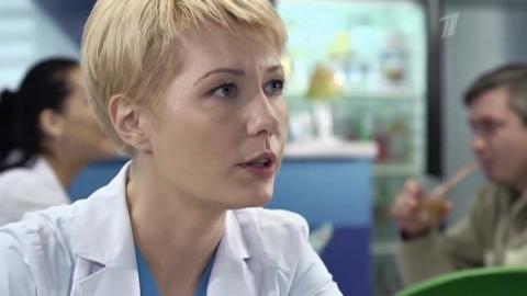 Женский доктор 1 сезон 23 серия, кадр 3