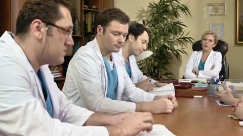 Женский доктор 1 сезон 24 серия, кадр 4