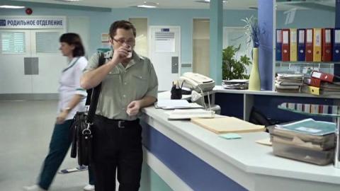 Женский доктор 1 сезон 27 серия, кадр 5