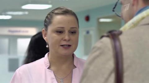 Женский доктор 1 сезон 28 серия, кадр 6