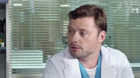 Женский доктор 1 сезон 3 серия, кадр 3