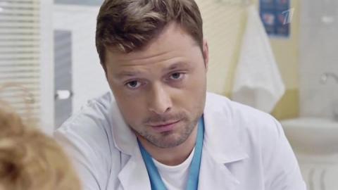 Женский доктор 1 сезон 3 серия, кадр 4