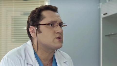 Женский доктор 1 сезон 31 серия