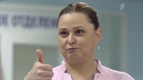 Женский доктор 1 сезон 38 серия