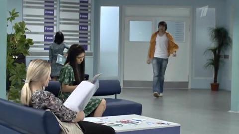 Женский доктор 1 сезон 39 серия, кадр 2