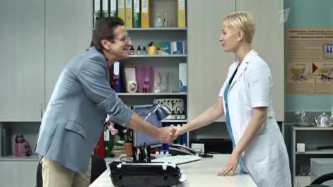 Женский доктор 1 сезон 39 серия, кадр 3