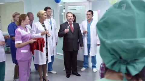 Женский доктор 1 сезон 4 серия, кадр 4