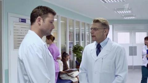 Женский доктор 1 сезон 5 серия, кадр 4
