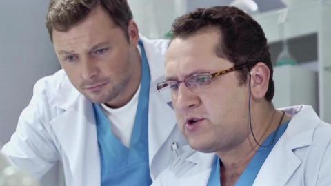 Женский доктор 1 сезон 5 серия, кадр 3