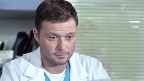Женский доктор 1 сезон 5 серия, кадр 5