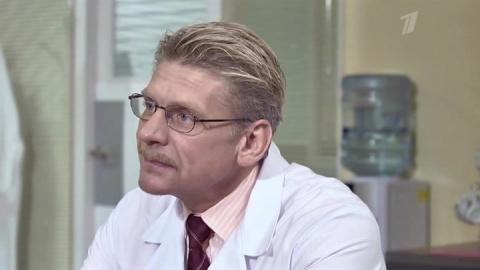 Женский доктор 1 сезон 5 серия, кадр 6