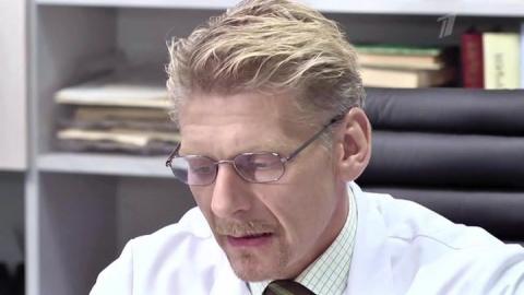 Женский доктор 1 сезон 7 серия, кадр 3