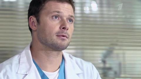 Женский доктор 1 сезон 8 серия, кадр 2