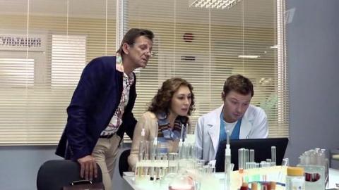 Женский доктор 1 сезон 9 серия