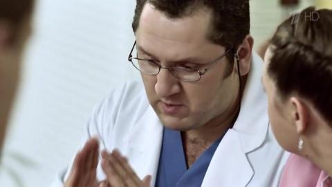 Женский доктор 2 сезон 1 серия