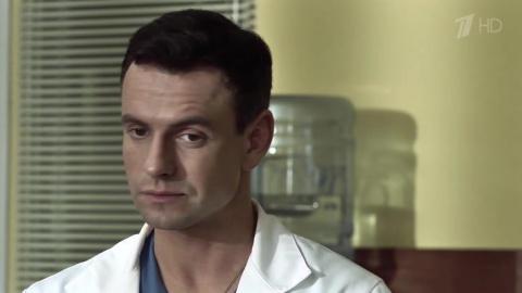 Женский доктор 2 сезон 10 серия