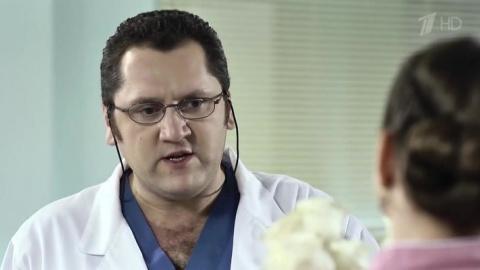 Женский доктор 2 сезон 15 серия