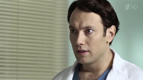Женский доктор 2 сезон 3 серия