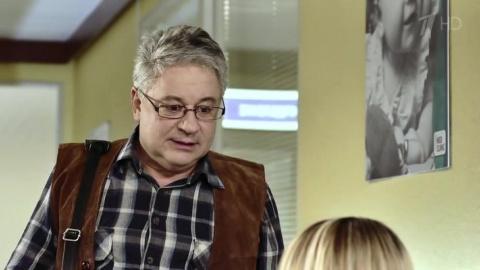 Женский доктор 2 сезон 4 серия