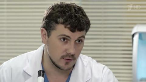 Женский доктор 2 сезон 45 серия