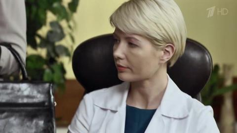 Женский доктор 2 сезон 5 серия