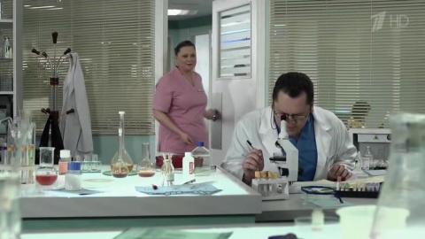 Женский доктор 2 сезон 60 серия, кадр 4