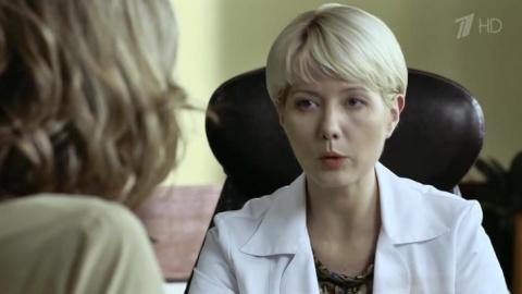 Женский доктор 2 сезон 9 серия