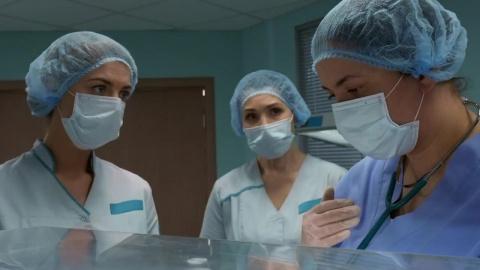 Женский доктор 3 сезон 24 серия, кадр 4
