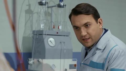 Женский доктор 3 сезон 6 серия, кадр 5