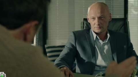 Живой 1 сезон 12 серия, кадр 5