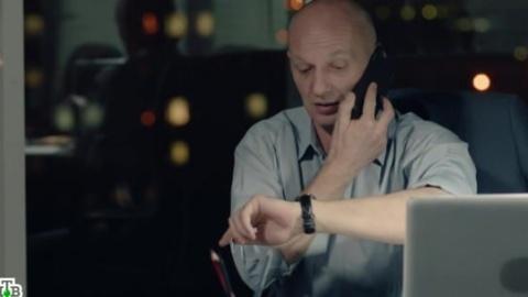 Живой 1 сезон 13 серия, кадр 5