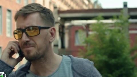 Живой 1 сезон 3 серия, кадр 6